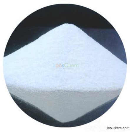 L-leucine Chinese manufacturer best quanlity low price