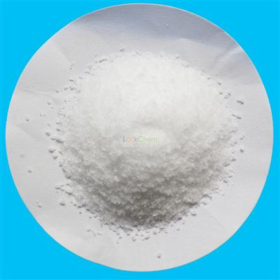factory provide high quality Monosodium Phosphate Anhydrous(7558-80-7)