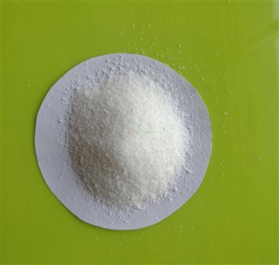 factory provide high quality Disodium Phosphate Anhydrous(7558-79-4)