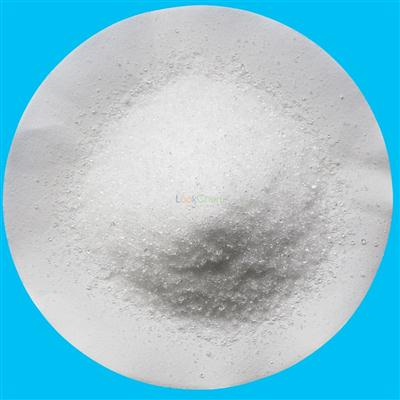 factory provide high quality Disodium Phosphate Dihydrate(10028-24-7)