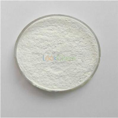 High purity of Beta-Alanine CAS 107-95-9 with low price