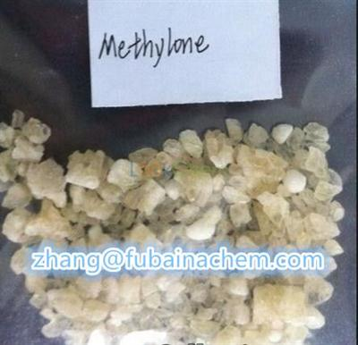 Methylamine hydrochloride