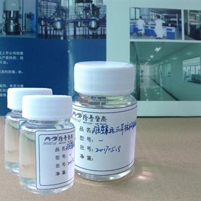 High purity VB6-IP