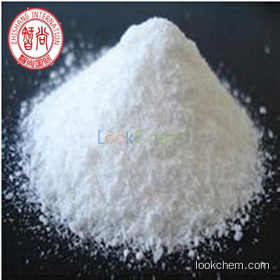 High Quality Nature Pure Oxymatrine CAS16837-52-8 with best price