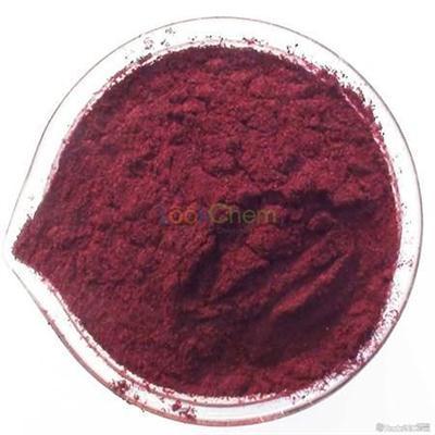 Factory Supply Antioxidant Astaxanthin With Best Price, CAS 472-61-7