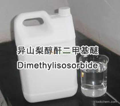 Cosmetics raw materials Isosorbide Dimethyl Ether CAS 5306-85-4 with competitive price !