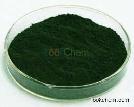 Factory supply Sodium Copper Chlorophyllin CAS 11006-34-1
