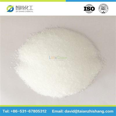 Hot sale!!!china factory supply high quality succinic acid with reasonable price food, pharm, industr