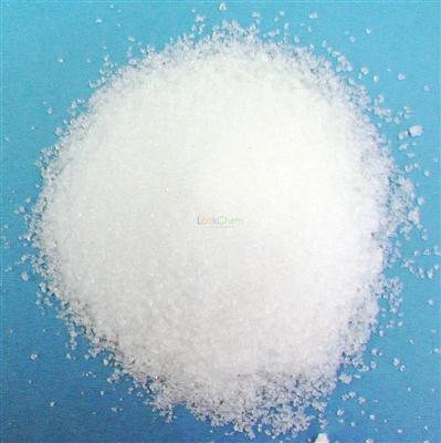 high quality Carbohydrazide 497-18-7 with 99% purity