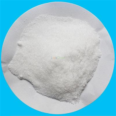 factory provide high quality Ammonium Dihydrogen Phosphate(7722-76-1)