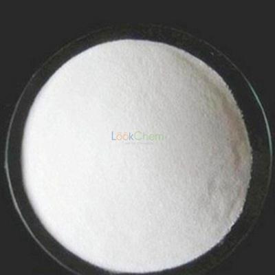 tert-Butyldimethylsilyl chloride CAS:18162-48-6