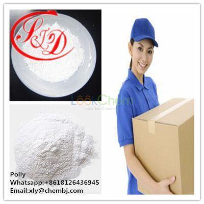 Pharmaceutical  Antiinflammatory and Antibiotic Raw Materia Ibuprofen for Pain Killer CAS 15687-27-1