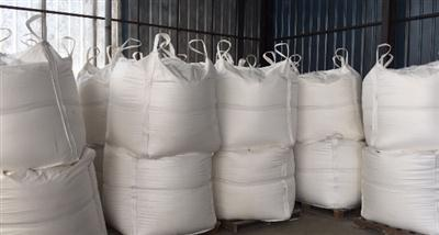 2-Phenylacetamide 103-81-1 supplier in China