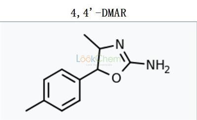 4′-Bromopropiophenone,1-Propanone,1-(4-bromophenyl)-,