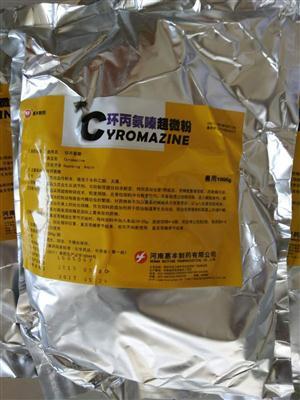 Factory direct sale Cyromazine 98% 66215-27-8(66215-27-8)