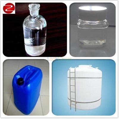 Pivaloyl chloride CAS:3282-30-2