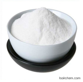 Agricultural intermediates 3-Hydroxybenzoic acid CAS:99-06-9 with high purity