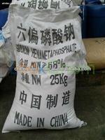 Sodium hexametaphosphate CAS NO.10124-56-8