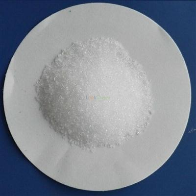 factory provide high quality Zinc Sulphate Monohydrate