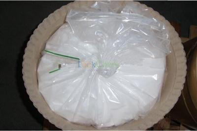 High quality USP 39/EP 9.0 /BP 2012 GMP DMF FDA D-2-Phenylglycine CAS:875-74-1 producer