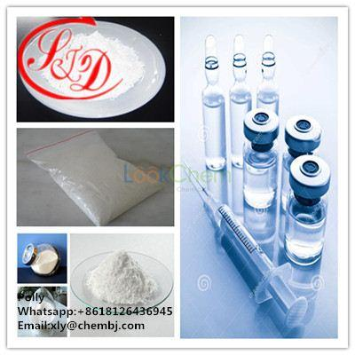 China Manufauturer Bulk Supply High Purity Vanillin CAS 121-33-5