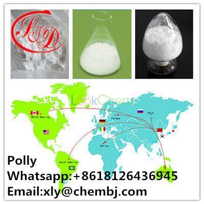 Antiepileptic Pharmaceutical Raw Materials Felbamate CAS 25451-15-4