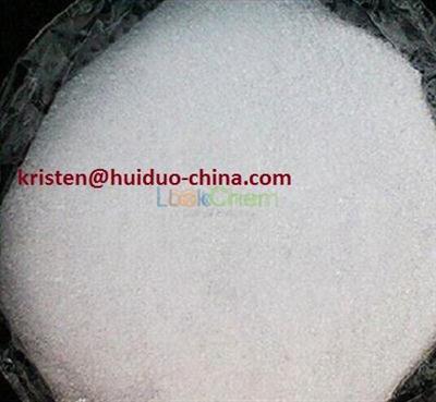1-Bromobutane  CAS NO.109-65-9