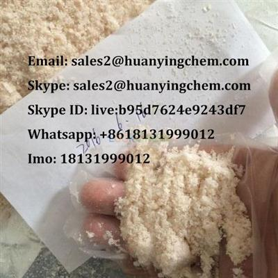 High purity AL-LAD ALLAD CHINA ORIGIN