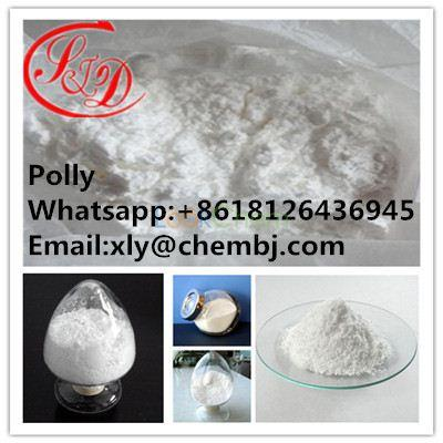 Active Pharmaceutical Ingredients Choline Bitartrate CAS 87-67-2