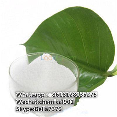 Anti- Obesity Lorcaserin Hydrochloride/ HCl Belviq for Fat Loss 846589-98-8