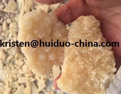 Diphenyl sulfide CAS NO.139-66-2