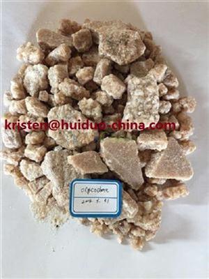 Atazanavir sulfate CAS NO.229975-97-7