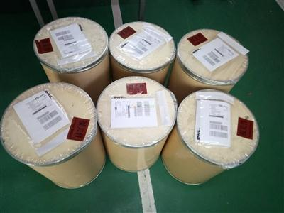 High purity 99% GMP Benzocaine Raw Powder in stock manufacturer
