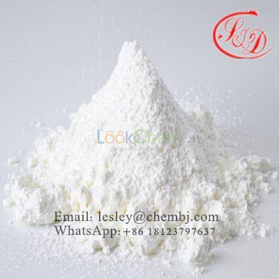 Factory Supply Top Quality Flumazenil