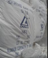 High quality Aluminium hydroxide hwf-75 CAS NO.21645-51-2