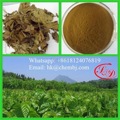 Artemisinin, Artemisinine 99% high purity