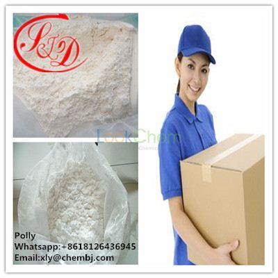 High Purity Antineoplastic Ggents Cytarabine CAS 147-94-4