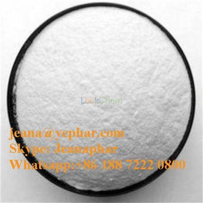 Minoxidil Monoxodyl loniten Lonolox for Hair loss CAS No.: 38304-91-5