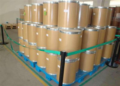 High purity 99%  Meglumine antimonate in stock factory(133-51-7)