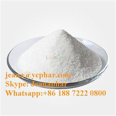 Metformin HCL Metformin Hydrochloride Dimethylbiguanide hydrochloride