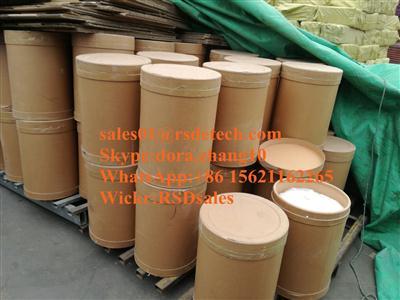 Good quality Benzeneacetic acid supply,(b intermediate)(16648-44-5)