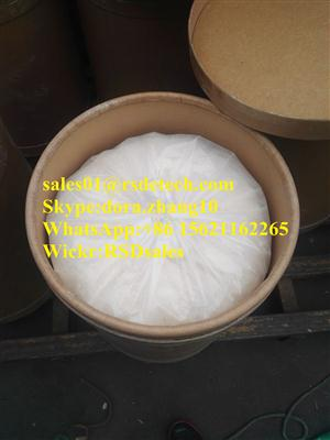 3-oxo-2-phenylbutanaMide,99% purity.B-M-K intermediates(4433-77-6)