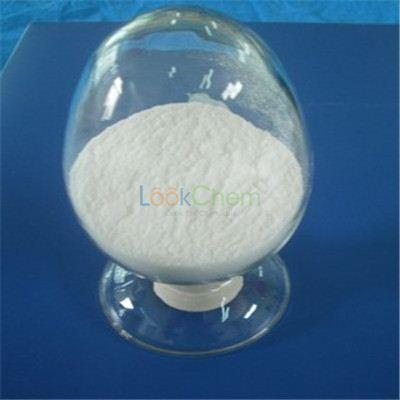EDTA calcium disodium with best price high quality