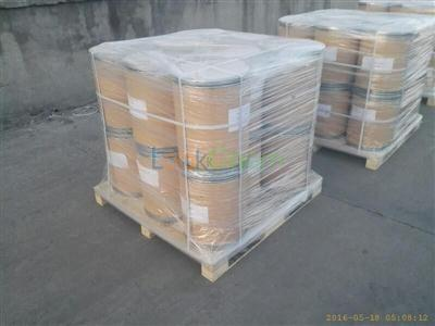 L-prolinamide with high quality top supplier