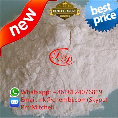 Top 99% High Quality Materia API Atorvastatin Calcium for Lipid-Lowering Drugs Human Health