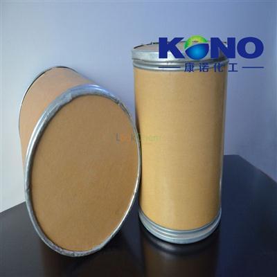 CAS:50-01-1 Guanidine hydrochloride
