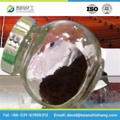 High purity factory supply Sodium ferric EDDHA CAS:16455-61-1 with best price