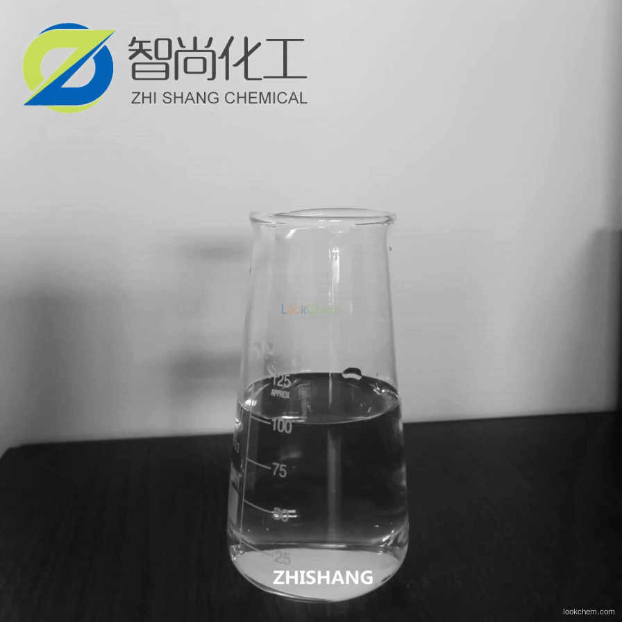 Good quality Dicyclohexyl phthalate CAS 84-61-7 with factory price