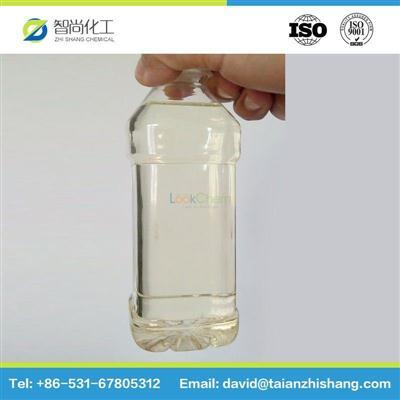 High Quality Biocide and Algicide Benzalkonium Chloride(BKC) 50% 80% CAS No 139-07-1