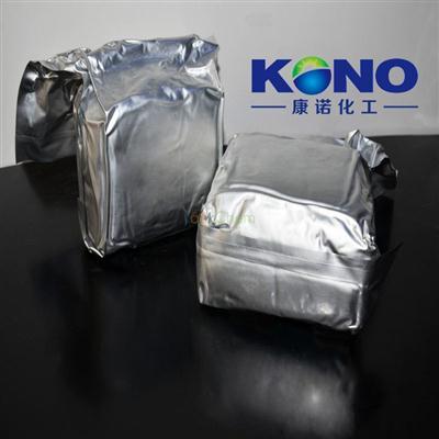 CAS No.:6700-34-1  Dextromethorphan hydrobromide monohydrate